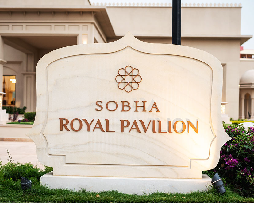 Real Estate Rezonant Design Sobha Royal Pavilion 01
