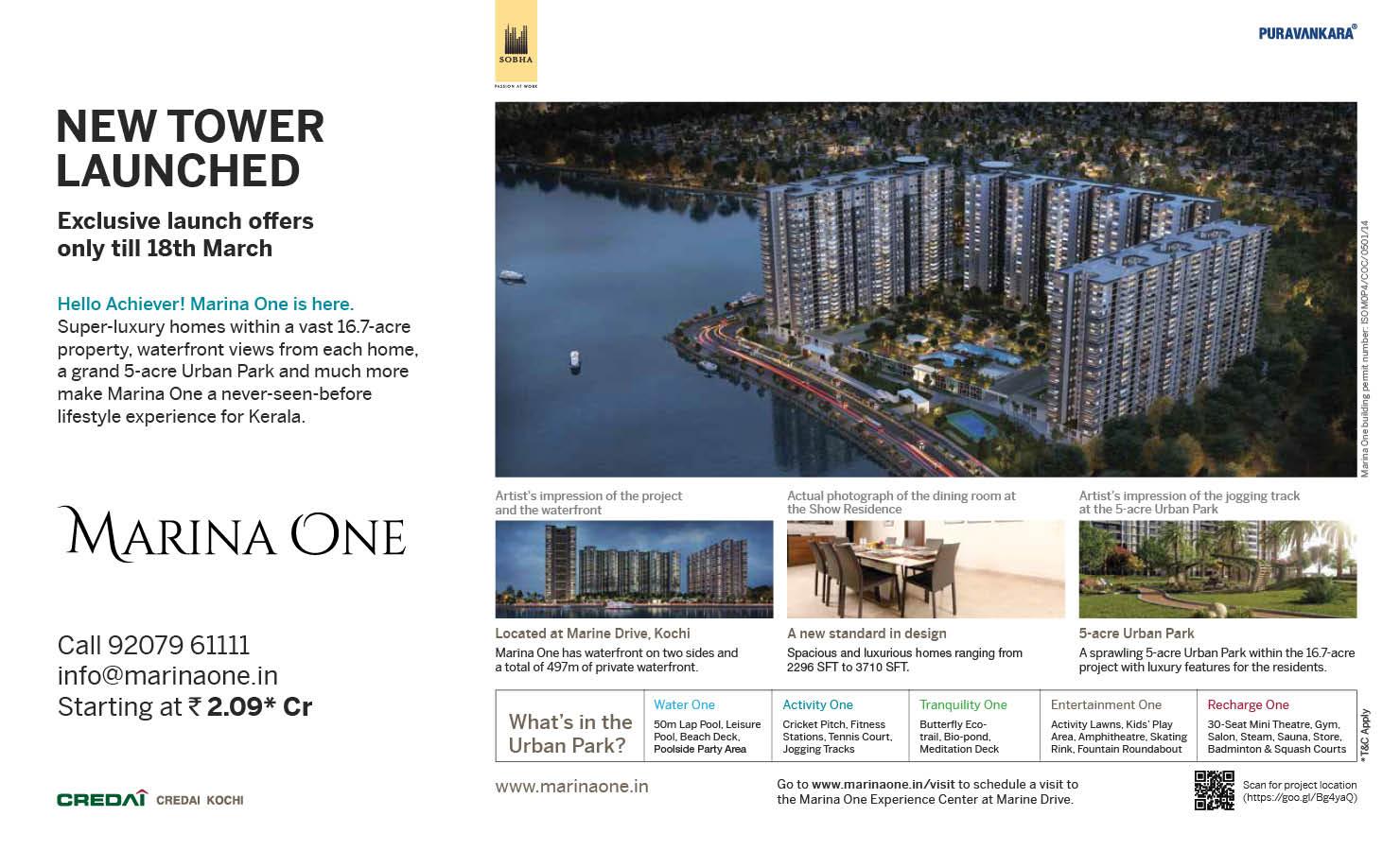 Real Estate Rezonant Design Sobha Marina One Launch Design 02