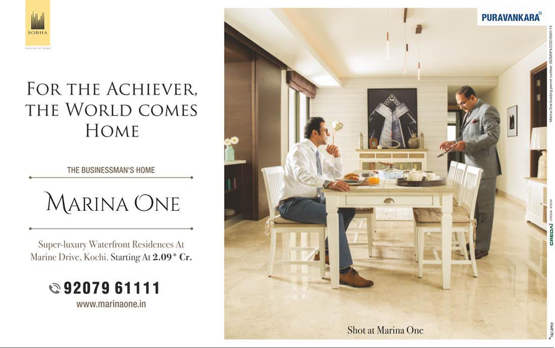 Real Estate Rezonant Design Sobha Marina One Launch Design 13