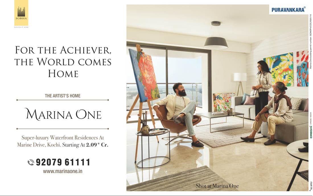 Real Estate Rezonant Design Sobha Marina One Launch Design 14