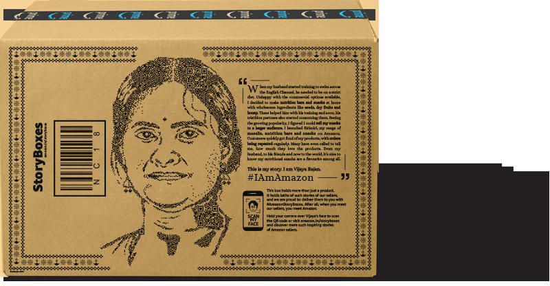 Box Front Vijaya